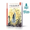 Stories of Chinese Proverbs poziom 2-3 + audio do pobrania